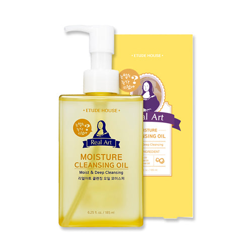 ETUDE HOUSE  Real Art Cleansing Oil Moisture - 185ml