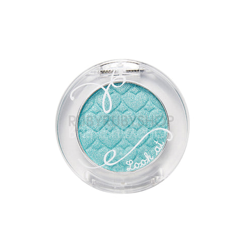 ETUDE HOUSE / Look At My Eyes - 2g
