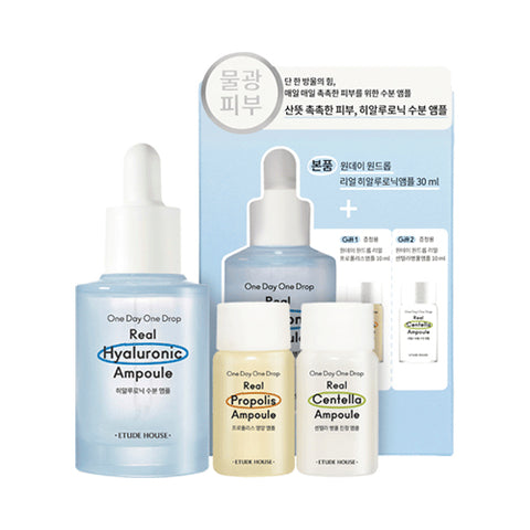 ETUDE HOUSE / One Day One Drop Real Ampoule (Limited Edition) - 1pack (3items)