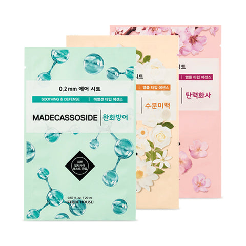 ETUDE HOUSE  0.2 Therapy Air Mask (New) - 1pcs