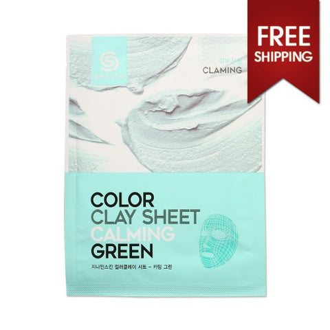 G9SKIN / Color Clay Sheet - 1pack (5pcs)