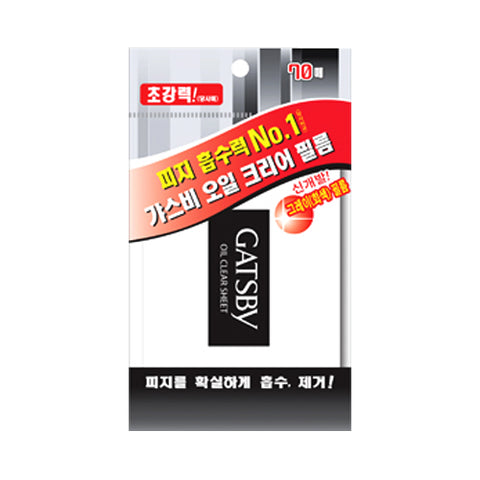 GATSBY  Oil Clear Film - 1pack (70pcs)