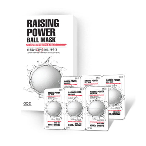 GD11  Raising Power Ball Mask - 1pack (12pcs)