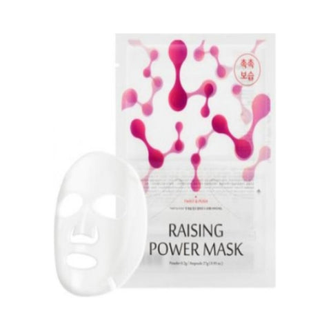 GD11  Raising Power Sheet Mask - 1pcs