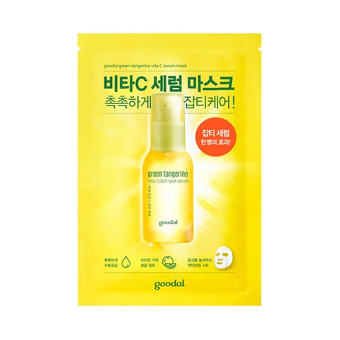 GOODAL  Green Tangerine Vita C Dark Spot Serum Sheet Mask - 1pcs
