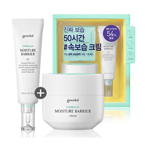 GOODAL  Camellia Moisture Barrier Cream Special Set - 1pack (3items)