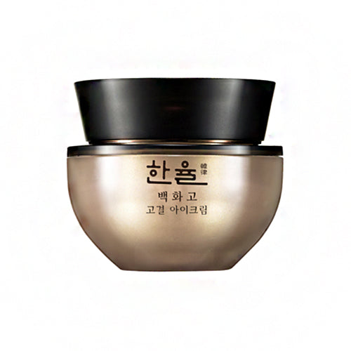 HANYUL  Baek Hwa Goh Intensive Care Eye Cream - 25ml