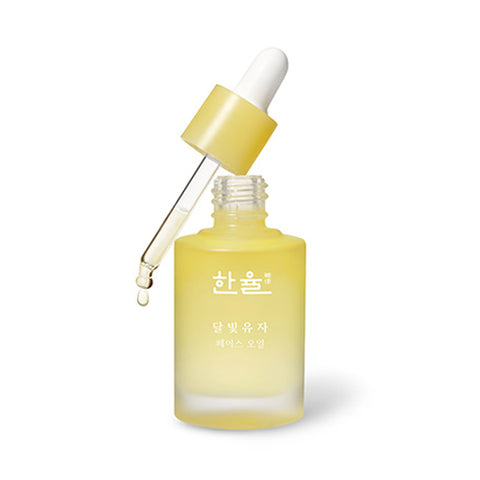 HANYUL  Yuja Face Oil - 30ml