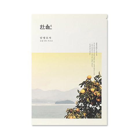 HANYUL  Yuja Oil Sheet Mask - 1pcs