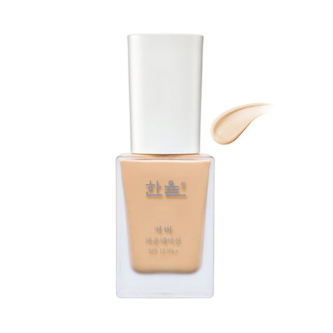 HANYUL / Cover Foundation - 30ml