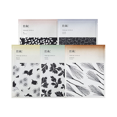 HANYUL  Nature In Life Sheet Mask - 1pcs