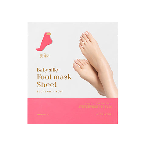 Holika Holika  Baby Silky Foot Mask Sheet - 1pcs
