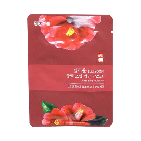 ILLIYOON  Camellia Oil Nutrition Mask - 1pcs