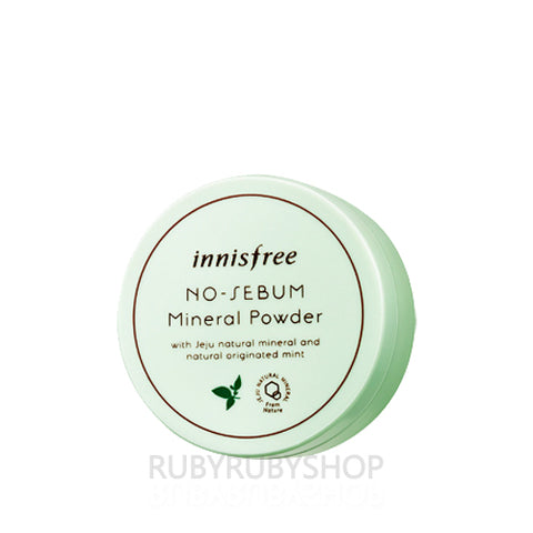 INNISFREE  No Sebum Mineral Powder Mint - 5g