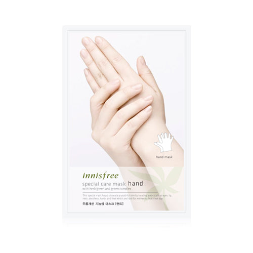 INNISFREE  Special Care Mask - 1Sheet (Hand)