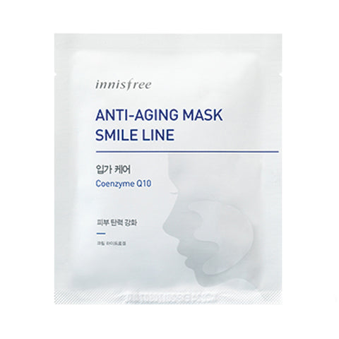INNISFREE  Anti Aging Mask Smile Line - 1pcs
