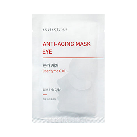 INNISFREE Anti Aging Mask Eye - 1pcs
