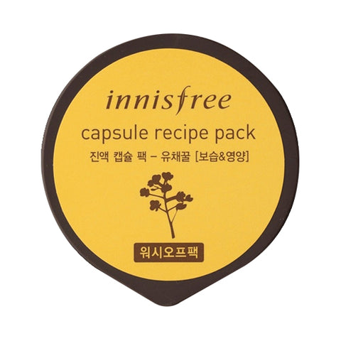 INNISFREE / Capsule Recipe Pack - 10ml