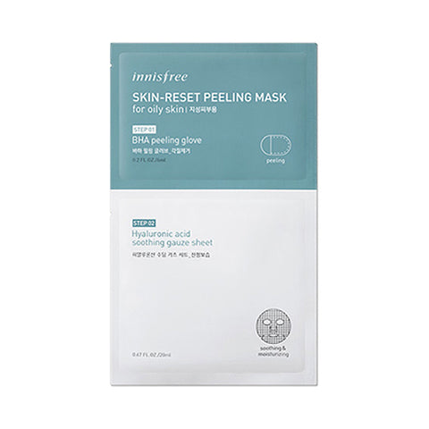 INNISFREE / Skin Reset Peeling Mask Step 01 + Step 02 - 1pcs (In Stock)