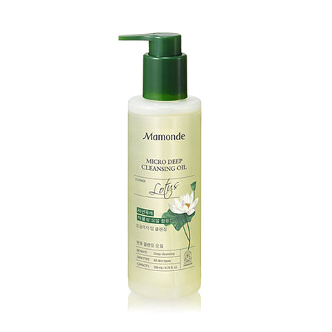 Mamonde  Micro Deep Cleansing Oil - 200ml