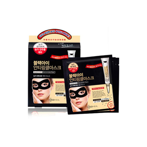 MEDIHEAL  Black Eye Anti Wrinkle Mask - 1pack (3pcs)