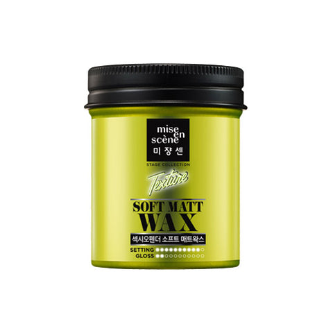 Mise En Scene  Stage Collection Texture Soft Matt Wax - 100g