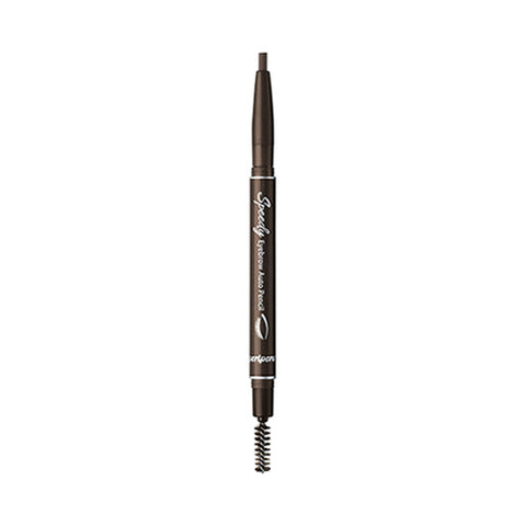 PERIPERA / Speedy Eyebrow Auto Pencil - 0.14g