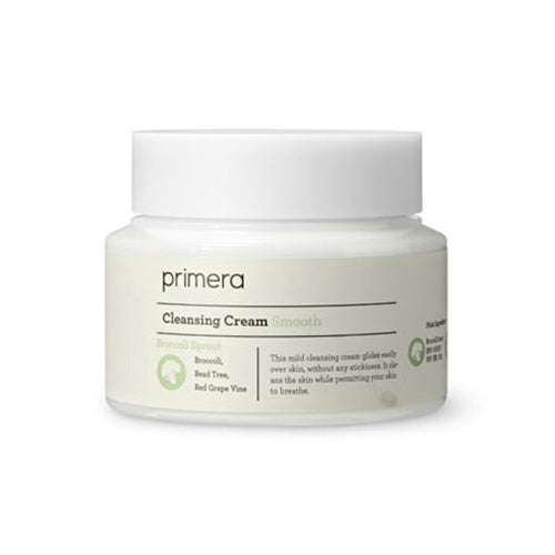 Primera  Smooth Cleansing Cream - 250ml