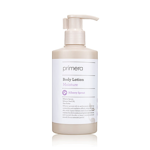 Primera  Moisture Body Lotion - 250ml