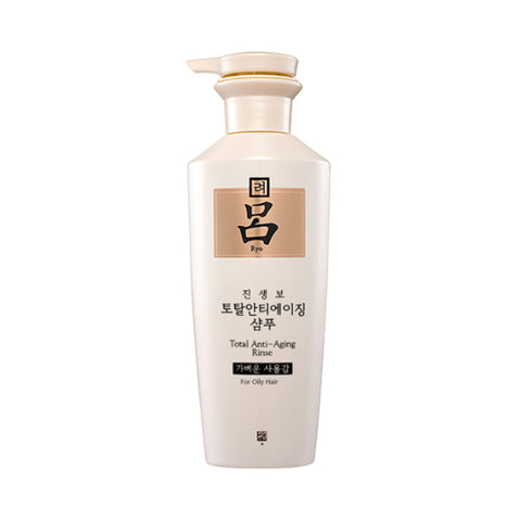 Ryo  Total Anti Aging Rinse - 400ml No.For Oily Hair