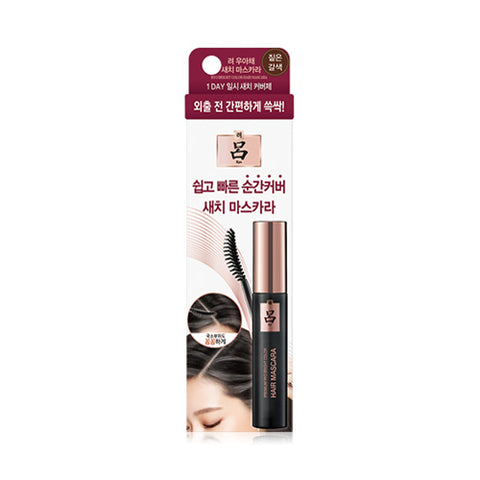 Ryo / Uahche Bright Color Hair Mascara - 12ml
