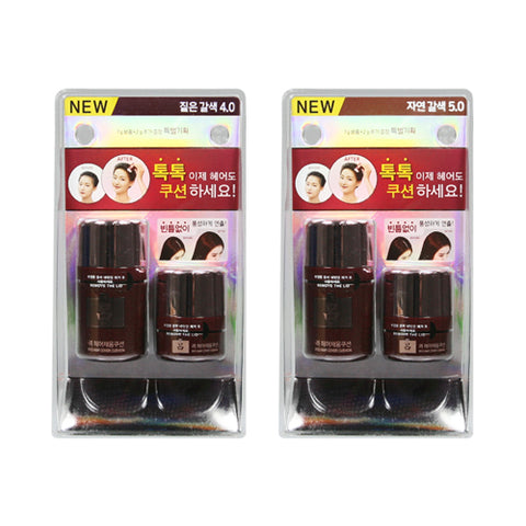 Ryo  Hair Cover Cushion Special Edition - 1pack (7g+2g)