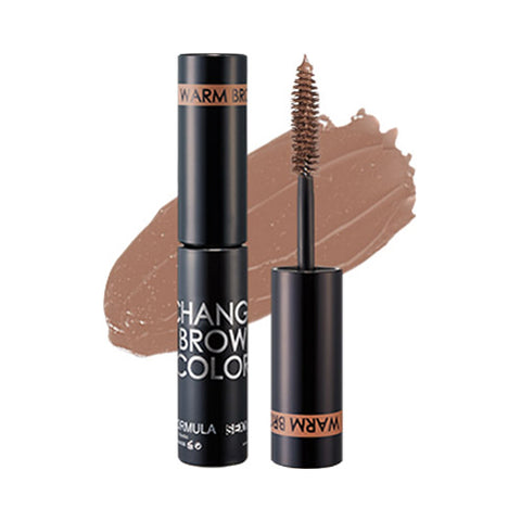 SEXY FORMULA / Change Brow Color - 5.5ml