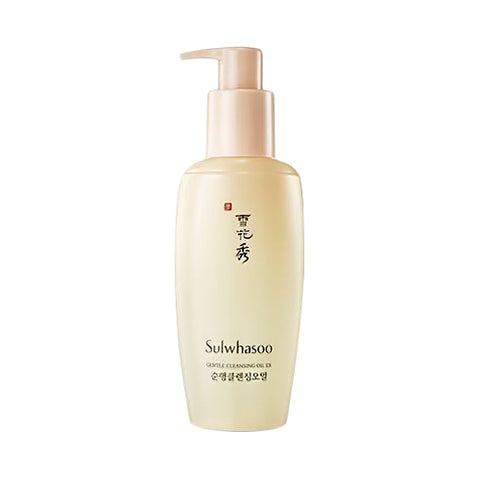Sulwhasoo  Gentle Cleansing Oil EX - 200ml