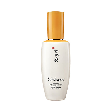 Sulwhasoo  First Care Activating Serum EX (Limited Edition) - 120ml