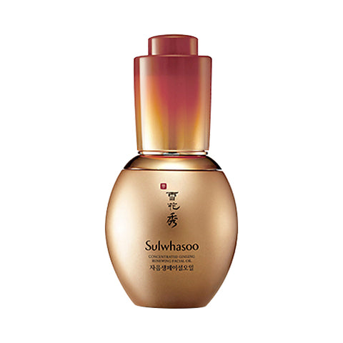 Sulwhasoo  Concentrated Ginseng Renewing Facial Oil - 20ml