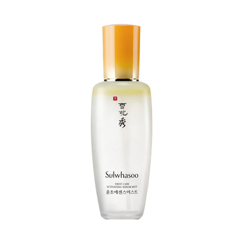 Sulwhasoo  First Care Activating Serum Mist - 110ml