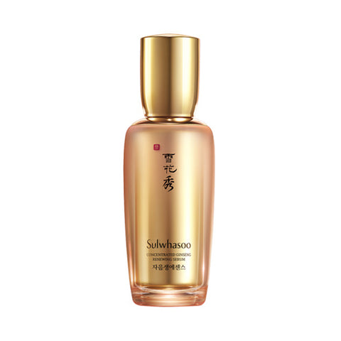 Sulwhasoo  Concentrated Ginseng Renewing Serum - 50ml