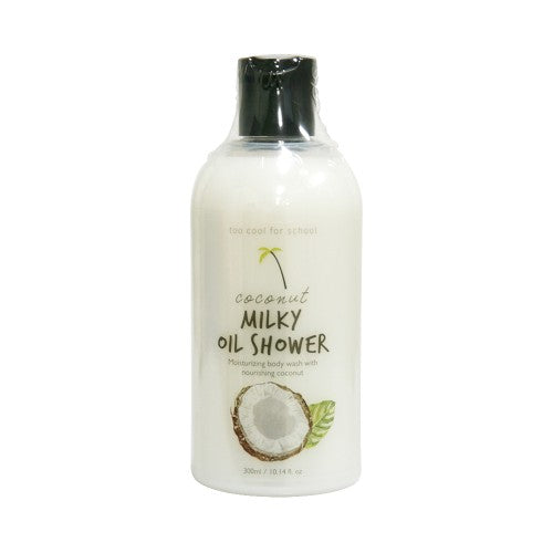 TOO COOL FOR SCHOOL  Coconut Milky Oil Shower - 300ml