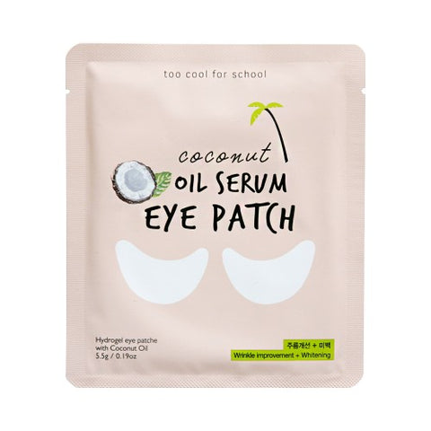 TOO COOL FOR SCHOOL  Coconut Oil Serum Eye Patch - 1pack (2pcs)