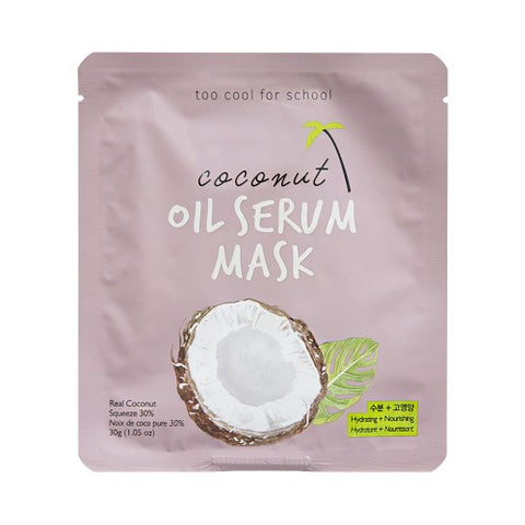 TOO COOL FOR SCHOOL  Coconut Oil Serum Mask - 1pcs