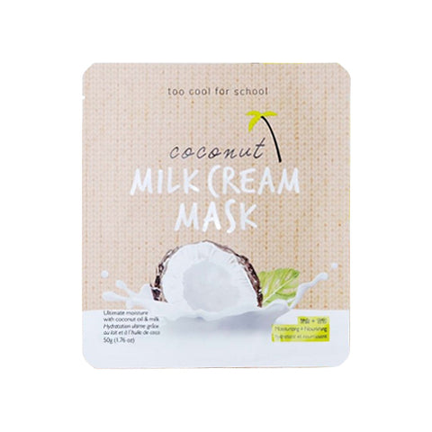 TOO COOL FOR SCHOOL  Coconut Milk Cream Mask - 1pcs