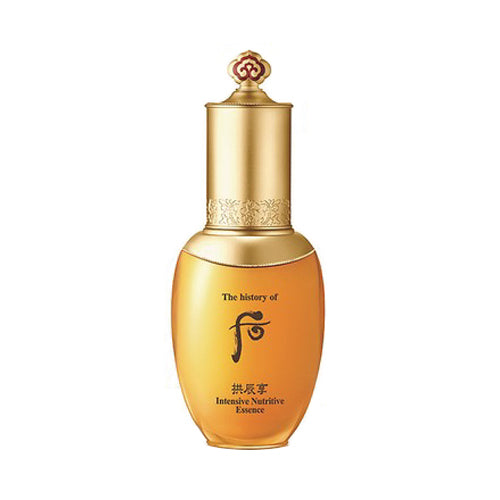 THE WHOO  Gongjinhyang Intensive Nutritive Essence - 45ml