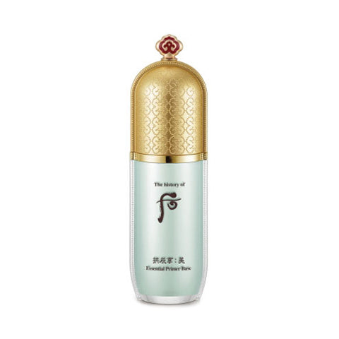 THE WHOO  Gongjinhyang Mi Essential Primer Base - 40ml