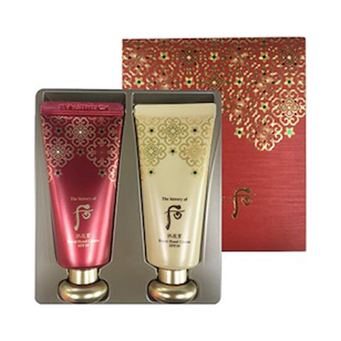 THE WHOO  Gongjinhyang Royal Hand Cream Special Set - 1pack (60ml x 2pcs)