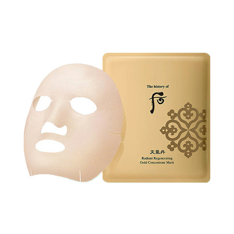 THE WHOO  Cheongidan Hwa Hyun Gold Ampoule Mask - 1pack (6pcs)