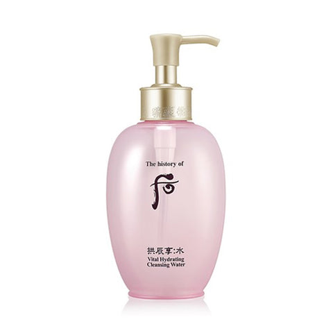 THE WHOO  Gongjinhyang Soo Soo Vital Hydrating Cleansing Water - 200ml