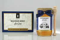 Mountain Honey عسل جبلي