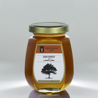 Sidr (Beri) Honey عسل السدر