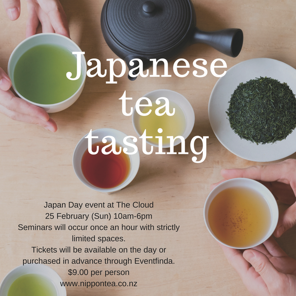 Come and taste real Japanese tea at Japan Day on 25 February